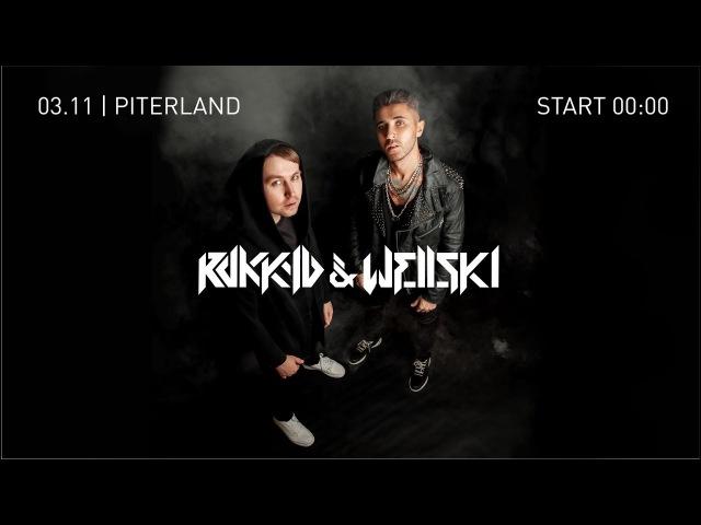 Rokkyd Wellski- 03.11 выступаем в аквапарке Piterland | liverokkwell