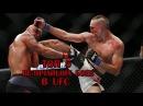 ТОП 5 САМЫХ ВЕЛИКИХ ПОЕДИНКОВ В ИСТОРИИ UFC njg 5 cfvs[ dtkbrb[ gjtlbyrjd d bcnjhbb ufc