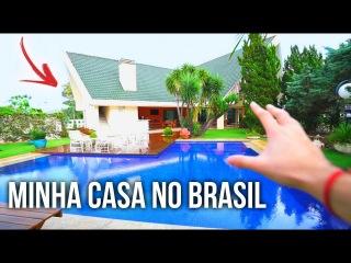 TOUR NA MINHA CASA DO BRASIL!!! ‹ Luca Bueno ›