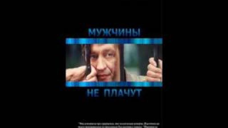 Ляпис Трубецкой- Ласточки (Anton Morch remix) Мужчины не плачут