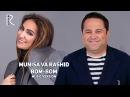 Munisa Rizayeva va Rashid Holiqov - Bom-bom | Муниса ва Рашид - Бом-бом (music version)