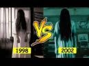 Азиатские фильмы ужасов VS Американские ремейки | Американские ужасы со слизанным сюжетом
