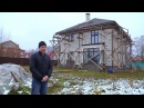 Собственный опыт экономии бюджета при строительстве дома из газобетона FORUMHOUSE
