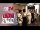 Lutaya Studio / Летний кубок КВН 2017 Астана - За кадром / Азия Микс, Казахи, Камызяки, Пяти ...