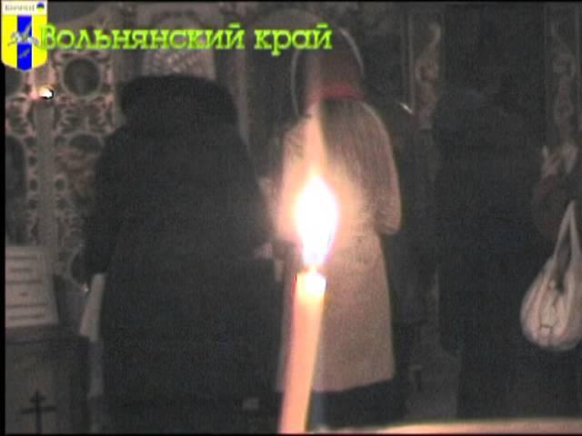 Вольнянск посетила икона Рождества Пресвятой Богородицы Пустынно Глинская