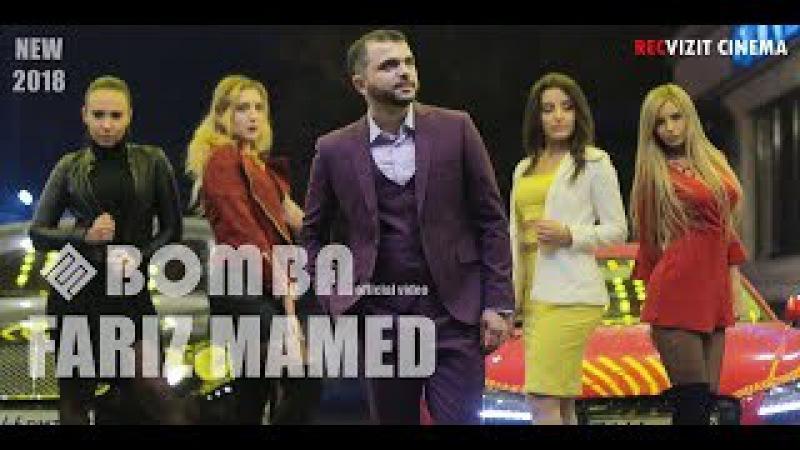 Fariz Mamed - Bomba (Премьера клипа 2018)
