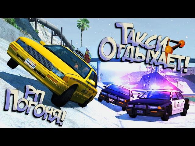 BeamNG Drive | Санта-Клаусы грабители или Новогоднее ограбление БАНКА - РП Погоня!