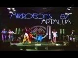 Eolika - Daugava (AV Edit) HD (V)