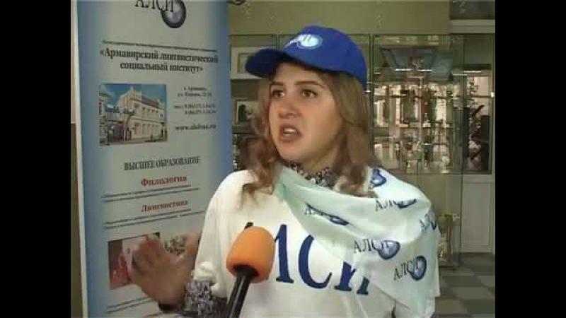 В Армавирском лингвистическом социальном институте состоялся День открытых дв ...