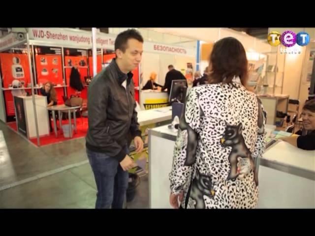 Дурнев 1: На выставке безопасности