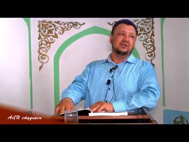 Казахский Суфизм: есть два пути - первый через чистоту,любовь второй через силу,п...