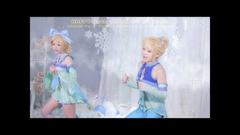 【鏡音誕生祭2017】好き!雪!本気マジックを踊ってみた【Totoki Yu X TRAZ】
