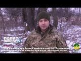 При выполнении боевой задачи в зоне АТО подорвались двое украинских военнослужащих, ещё один погиб