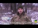При выполнении боевой задачи в зоне «АТО» подорвались двое украинских военнослужащих, ещё один погиб