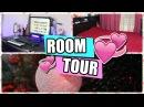 РУМ ТУР - ROOM TOUR 💙 МОЯ КОМНАТА 💙