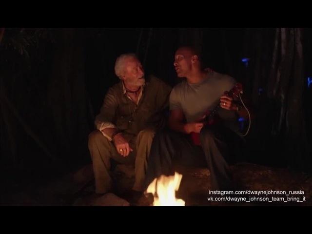 Is't My Live - Дуэйн Джонсон • Dwayne 'The Rock' Johnson · coub, коуб