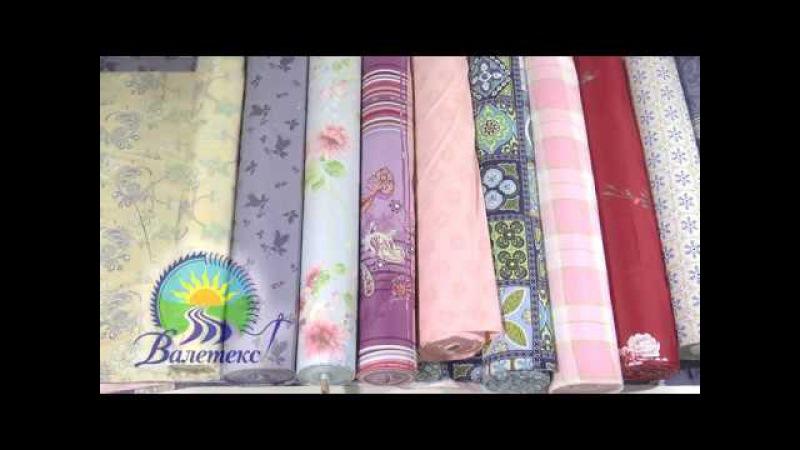 Ассортимент расцветок сатина для постельного белья