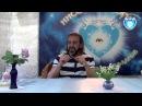 Что мы способны понять в глубинных медитациях в более качественных мирах