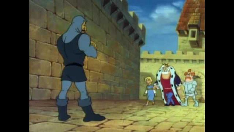 Приключения Мишек Гамми. (Серия 50) Подлиза - завоеватель.