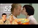 Семейный детектив 52 серия - Треугольник 2011