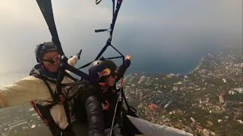 ЯЛТА ГОРОД СЧАСТЬЯ МЕЧТЫ СБЫВАЮТСЯ ПОЛЁТ НА ПАРАПЛАНЕ 1540 метров над уровнем