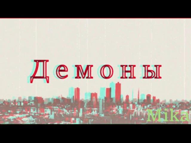 Бездомный бог/Noragami клип