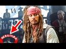 НедоГляд Ляпы в Пираты Карибского моря Проклятие Чёрной Жемчужины