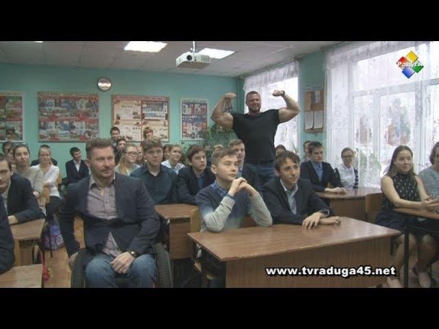 Уроки здоровья от мастеров спорта Владимира Шмырина и Александра Салогуба
