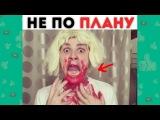 Новые вайны инстаграм 2018 Гусейн Гасанов Ника Вайпер Андрей Борисов Рахим Абрамов Яжемать176