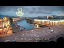 Видео презентация Hovard Palace