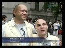 Закон разрешающий оформлять однополые браки 659