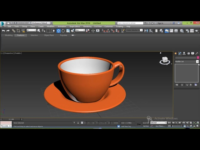 Coffee Cup - 3ds Max Modeling Tutorial