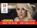Катерина Бужинська 28 01 2018 в Новограді Волинському
