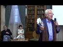 Лекция Е. А. Ямбурга Отцы и дети