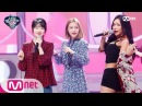 I Can See Your Voice 5 레드벨벳 듀엣무대 ′빨간맛′ (섹시 버전) 180223 EP.4