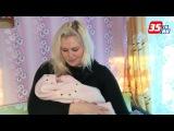 Это хорошая поддержка пособие на первенца Екатерина Киселева получила одной из первых