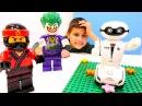 Mikail'in robotunu Joker kaçırıyor. Erkek oyuncakları