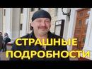 Настоящая причина смерти Марьянова: В крови покойного нашли алкоголь (21.10.2017)