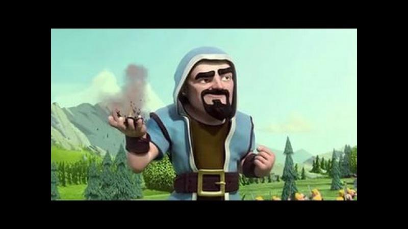 Мультик.Clash Of Clans Полный мультфильм на русском (субтитры)