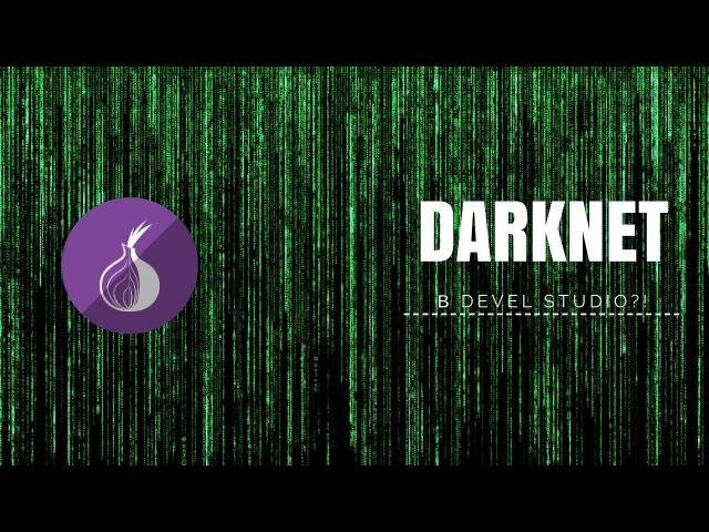 Я Написал DarkNet В Devel Studio?!
