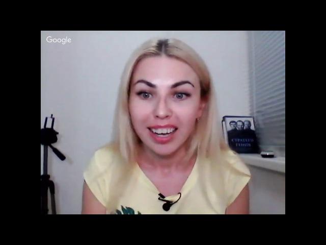 Все о зависти Как прекратить ее бояться Бесплатный вебинар психолога Лилии Король
