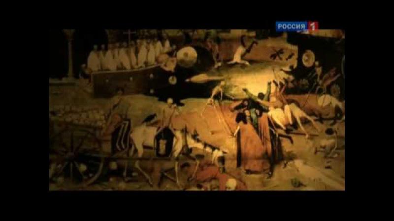 Семь Смертных Грехов Фильм I 3 5