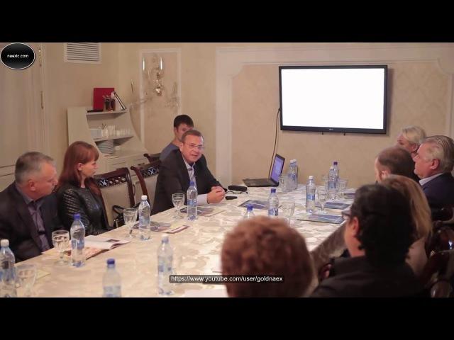 В.А. Ефимов - Жизнь в новой логике нового мира