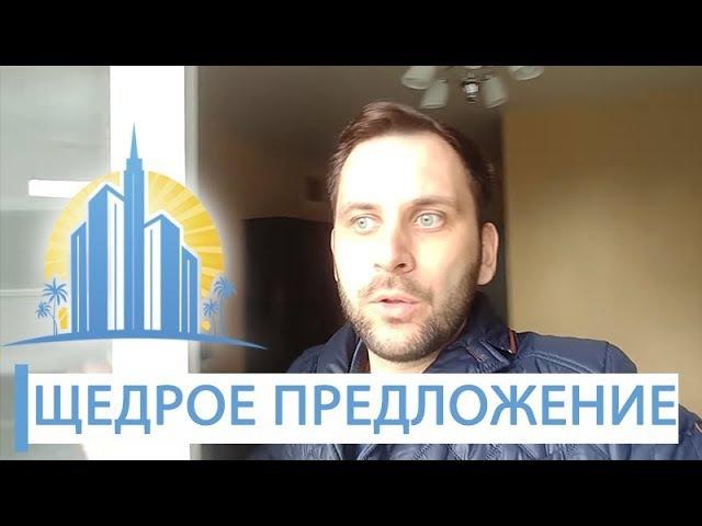 ПРОСТО СКАЗКА Квартира в Олимпийском парке по шикарной цене Апарты в Александровском саду в Сочи