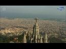 Испания Солнечное королевство Aerial Spain