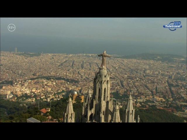 Испания. Солнечное королевство / Aerial Spain