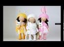 Куклы от Татьяны Коннэ/Happy DIY.