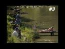 Четкие приколы на рыбалке 3