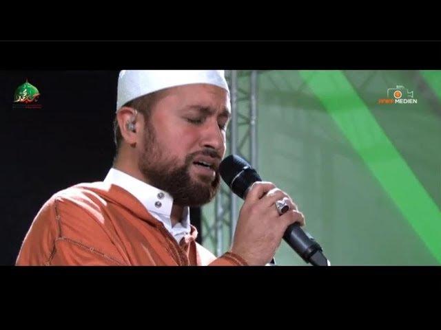 نشيد مدينة باللغة التركية - المنشد يحيى بصل madina Madih In Turkish Yahya Bassal Düsseldorf