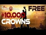H1Z1 King Of The Kill Hacks Generate Crowns 100 Worked